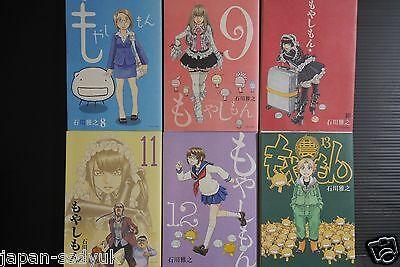 JAPAN Masayuki Ishikawa manga Tales of Agriculture vol.13 Limited Moyasimon