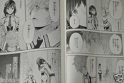 JAPAN Kamigami no Asobi Comic Anthology