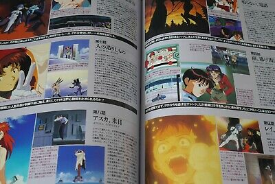 JAPAN Evangelion NEWTYPE 100% Collection (Art & Guide Book) 7