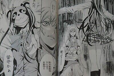 Steins;Gate Boukan no Rebellion vol.1~3 Complete set JAPAN manga LOT