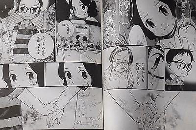 Japan Naoshi Arakawa Manga Your Lie In April Shigatsu Wa Kimi No