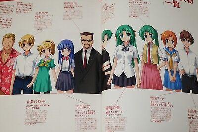 Higurashi No Naku Koro Ni Matsuri Official Complete Guide Japan When They Cry