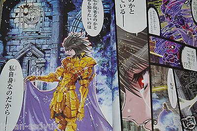 JAPAN Megumu Okada manga Japanese, Anime Saint Seiya Saint