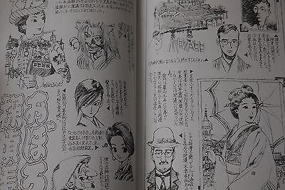 Oboro Tanteicho JAPAN Akihiro Yamada manga