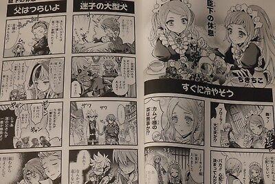 if Anthology Comic 4Koma Kings JAPAN Fire Emblem Fates