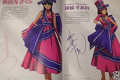 JAPAN Sakura Wars 4 Material Collection Art Book