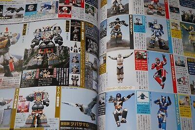 """JAPAN Super Sentai Official Mook 20th Century 1994 /""""Ninja Sentai Kakuranger Book"""
