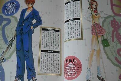 JAPAN Oh Himiko-Den Conceptual Art Book Legend of Himiko Great