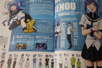 KAMPFER Anime Official Complete Book w//Poster Art Works Japan Fan Book 2010 MF56