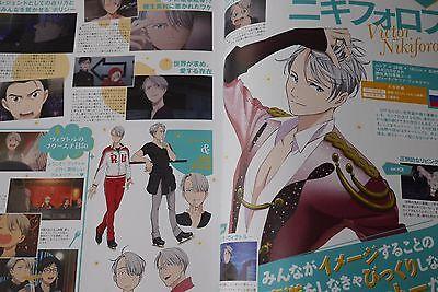 """JAPAN Yuri!! on Ice Yuri on Ice Anthology Comic /""""Days on Ice/"""""""