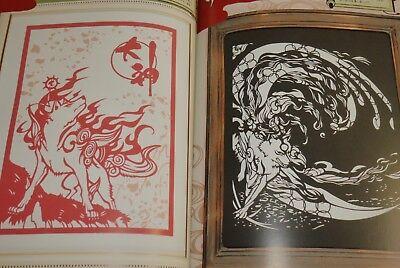 "Ookami Picture Book 2 Emonogatari /""Kita no Senshi to Youkai Taiji/"" JAPAN Capcom"