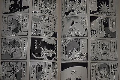 "JAPAN manga Maoyu Maou Yuusha Comic a la Carte/""Fuyugoshimura Katsudouhoukokusho"