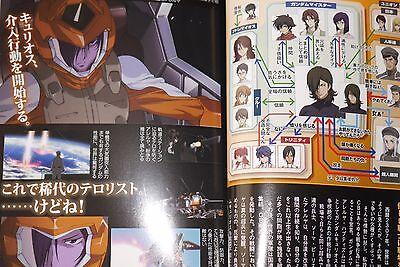 "JAPAN Mobile Suit Gundam 00 Meister Portrait Book /""Tieria Erde/"""