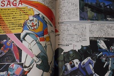 JAPAN The Super Robots Chronicles The History of Japanese Super Robots Animation