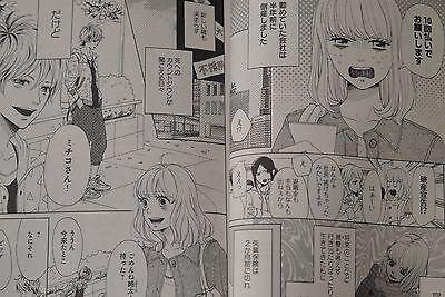 JAPAN Magi-Cu 4koma manga Maji de Watashi ni Koi Shinasai S 1~7 Complete Set