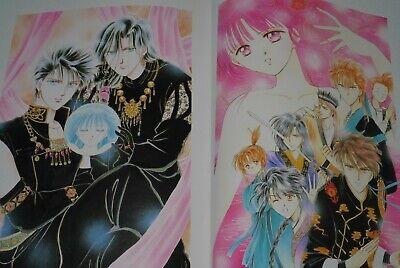YUU WATASE Illustration 2 w//Poster FUSHIGI YUUGI Yugi Art Works Japan Book SG23*