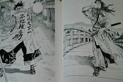 TAKEHIKO INOUE Art INOUENO MANGETSU Illustration SLAM DUNK Book