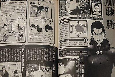Gantz Manual Guide Book JAPAN Hiroya Oku Works
