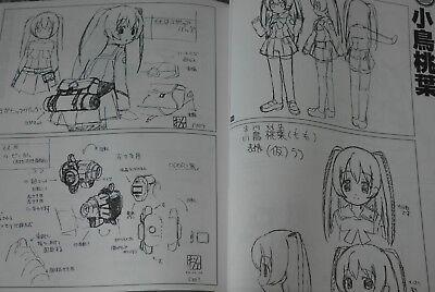 Book JAPAN Gakuen Utopia Manabi Straight Director/'s Works