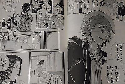 """manga /""""Re;Dollars-Hen/"""" vol.1~3 Set Durarara! JAPAN Durarara!"""