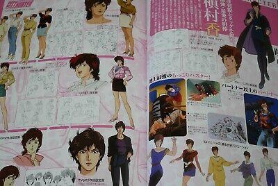 City Hunter Ryo Saeba Pia Book Japan Anime Character Artworks NEW
