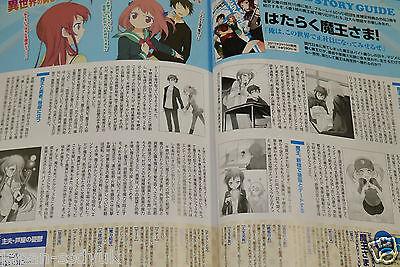 "JAPAN The Devil Is a Part-Timer Guide Book /""Hataraku Maou-sama no Subete/"""