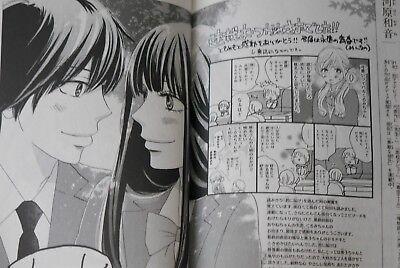 Kimi ni Todoke vol.30 Special Edition JAPAN Karuho Shiina manga