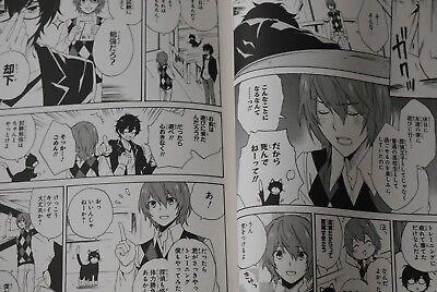 """Persona 3 Portable /""""Otome no Hanazono/"""" /& /""""Aratanaru Kizuna/"""" set JAPAN manga"""