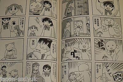 Azumanga Daioh Manga Vo.1-4 Complete Set Lot Japanese