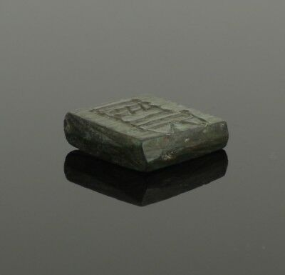 Ancient Byzantine Bronze Inscribed Weight