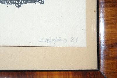Lithographie - Spyros Alamanos - Le Pêcheur de Corfou - 35x27 cm - 1981 -124/125 3