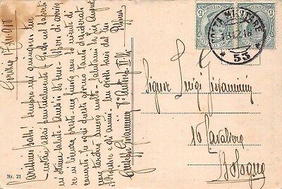 5810) Ww1 Isonzo, Case Incendiate Dagli Italiani. Viaggiata.