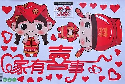 2PC Chinese wedding sticker decoration double happy 100囍 Wine Red Made in China
