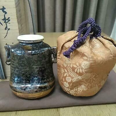 Japanese Old Seto-ware TEA CADDY Chaire Container w Shifuku & Wooden Box 2