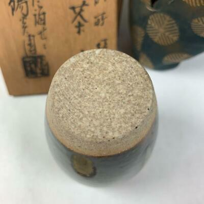 Tea Caddy Ceremony Chaire Sado Japanese Traditional Crafts t589 6