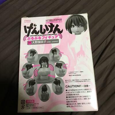 Genshiken Kanako Ohno Bust Jiggling Mini Figure Kaiyodo Height About 6Cm