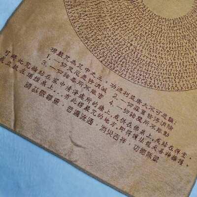 "36/"" Tibet Tibetan Cloth Silk Rulai Buddhism Shurangama Mantra Tangka Thangka 楞严咒"