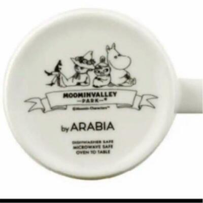 Moomin Moominvalley mugcup Arabia mug Valley Park mag Limited  2019 NEW 6