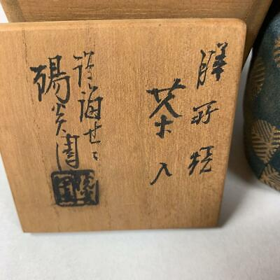 Tea Caddy Ceremony Chaire Sado Japanese Traditional Crafts t589 7