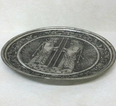 Antique Islamic Middle East Tin Metal Figural Hanging Plate 4