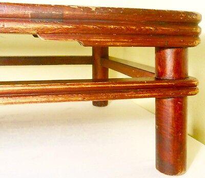 Antique Chinese Ming Kang Table (2609), Circa 1800-1849 8