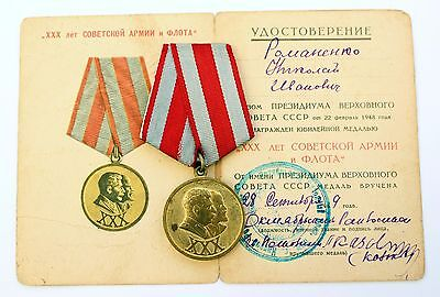 Original Soviet Russian USSR Medals 30 Years of the Soviet Army and Navy + DOC 2