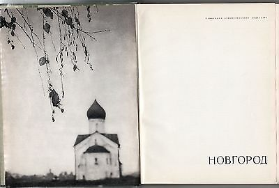 1975 VELIKY NOVGOROD RUSSIA Russian SOVIET UNION Architecture TRAVEL Photography