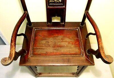 Antique Chinese High Back Arm Chairs (2787)(Pair), Circa 1800-1849 9