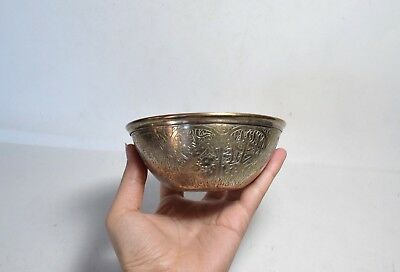 Antique Vintage Ottoman Bowl Turkish Bowl Metal Engraved with pattern all around 11