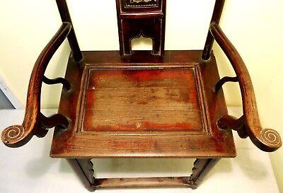 Antique Chinese High Back Arm Chairs (2787)(Pair), Circa 1800-1849 6