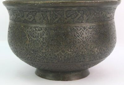 Great Old Islamic Mughal C 1750 Collectible Copper Pot Rich Patina. G3-29 US 6