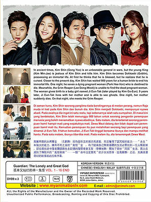 Guardian The Lonely And Great God Korean Drama - fondo de