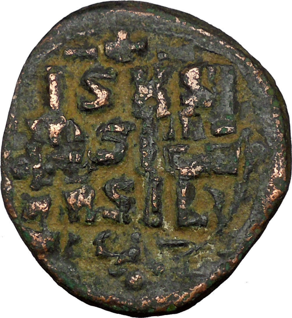 JESUS CHRIST Class D Anonymous Ancient 1042AD Byzantine Follis Coin  i33778 2