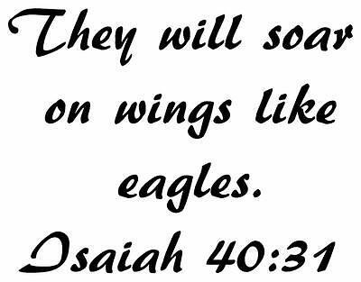 """Isaiah 42:8 BIBLE VERSE Quote /""""I am YAHWEH that is my name/"""" Wall Art vinyl Decal"""